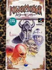 パワーモンガー 魔将の謀略 箱説有 スーパーファミコン