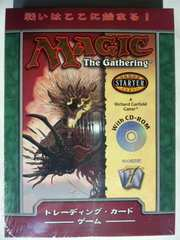 マジックザギャザリング 基本 スターター 7版 カードゲーム ゲームカード 初心者