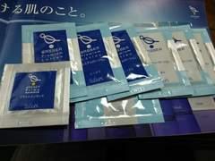 バッサ化粧水美容液ジェルエッセンス8点WASSER