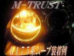 mLEDSMD28連ポジションオレンジ★L175系ムーヴ適合