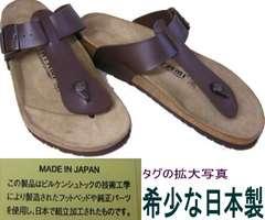 TATAMI タタミBY ビルケンシュトック0848011Fiji希少な日本製43