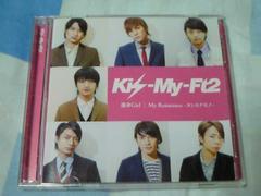 CD+DVD Kis-My-Ft2 My Resistance-タシカナモノ- セブン&アイ限定盤
