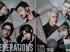 "★GENERATIONS★切り抜き★""今"""