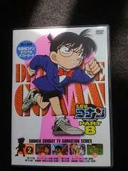名探偵コナン PART8 2 DVD 美品 即決 TVアニメ 青山剛昌