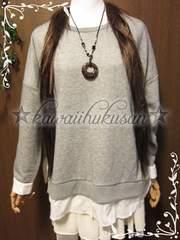 B4 美品 [5L〜6L] Grayシャツ重ね着風スウェット *大きいサイズ