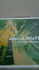 Every Little Thing3ベスト