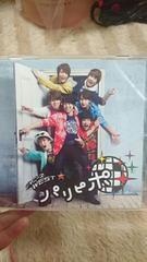 ジャニーズWEST「パリピポ」CD