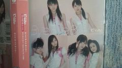 激安!超レア!☆℃-ute/ByeByeBye!☆初回限定盤/CD+DVD帯付☆美品!
