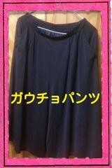◆◆新品未使用◆◆ガウチョパンツ