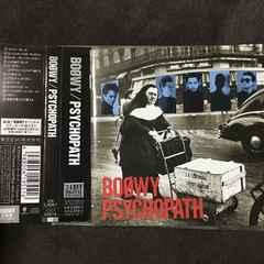 BOOWY /PSYCHOPATH 24BIT DIGITAL サイコパス 氷室京介 布袋