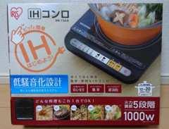 ★【新品・未使用】アイリスオーヤマ IHコンロ IHK-T34-B★