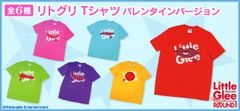 限定リトグリTシャツ☆赤s