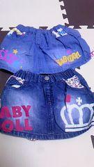 新品同様★BABY DOLL★デニムスカート2枚セット★100cm
