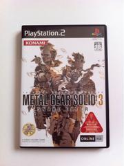 PS2ソフト☆メタルギアソリッド3 スネークイーター★