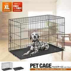 新品★ペットゲージ中型犬 大型犬用 XLサイズ