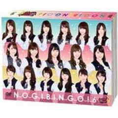 ■DVD『NOGIBINGO 6 DVD-BOX 初回』西野白石