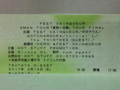 3/15渋谷O-EAST☆FEST VAINQUEUR GOTCHAROCKA ギガマウス他S125~135