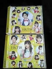 HKT48 控えめ I love you Type-A+C 2枚セット DVD付き 帯付き即決