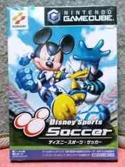 [送料無料・未開封] GC/ディズニースポーツ:サッカー