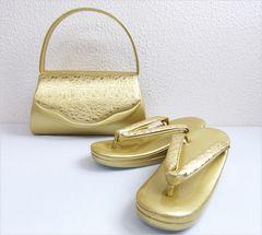 留袖結婚式・訪問着&振袖に 礼装用草履バッグセット横長型金ゴールド