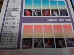 松井秀喜写真付き切手シート特製フォルダー