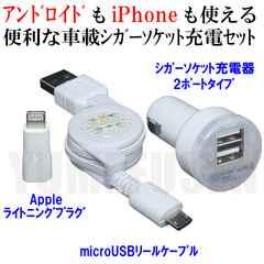 2000mA 2�߰� �ԍڼ�ް����USB�[�d��ƹ���پ�� iPhone���[�dOK