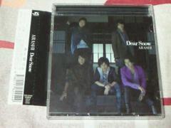CD�{DVD �剜 ���� Dear Snow �������� �� ARASHI