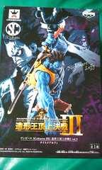 ワンピース SCultures BIG 造形王頂上決戦3 Vol.3 ナイトメアルフィ
