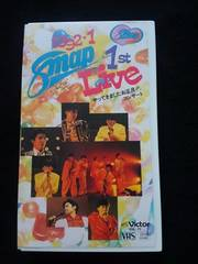 SMAP 1st Live ����Ă��܂����������R���T�[�g�@�����@VHS