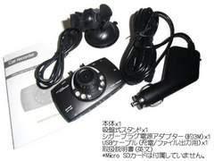 送料無料!FHDドライブレコーダー/動体検知+駐車中監視機能他