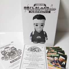 SMAP-中居くんおしゃべりロボット日清どん兵衛 CM出演10年記念品