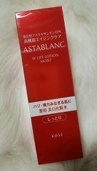 ASTABLANC �A�X�^�u���� W���t�g���[�V����