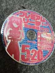 ���б�ذ����S�U��DVD2016�N5���� �t�^DVD