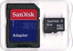 SanDisk純正 マイクロSDHC8GB(microSD)+アダプター  普通郵便送料無料