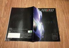 クラリオン アゼスト カーオーディオ 1997プロダクト カタログ Vol.6