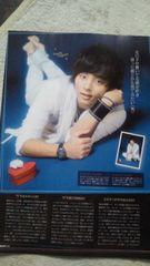 Kis-My-Ft22012年「QLAP!」12月号  8枚  1枚抜けあり