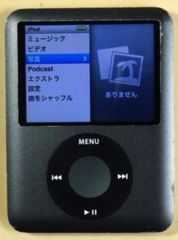 iPod nano,MB261J,8GB,黒,中古