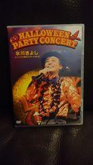 氷川きよし「ファンクラブ限定コンサート 2012/ハロウィンパーティー」DVD