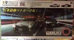 非売品!日産 GT-R パトカー ラジコン 日本タイプ