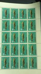 こい10円切手20枚シート新品未使用品 鯉