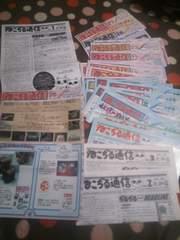 ねこぢる通信 1〜28  ポストカード  ねこぢるy