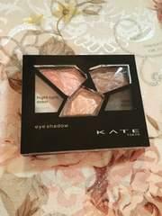 KATE カラーシャスダイヤモンドBR-3
