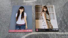 AKB48小嶋陽菜☆公式生写真〜まとめ売り5枚セット!