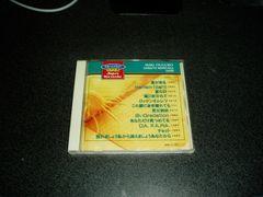 CD「スーパーカラオケ音多/大黒摩季 森高千里 ザード(ZARD)」