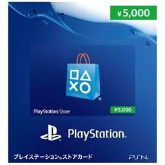 ☆PSNカード☆プレイステーションストアカード/ネットワークカード5000円分