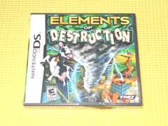 DS★ELEMENTS OF DESTRUCTION