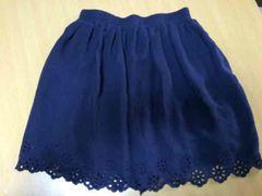 【マジェスティックレゴン】スカート《紺》