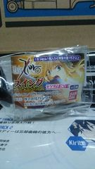 �f�W�^��EYE Fate/Zero�Z�C�o�[�̃X�C���O ���g�p�i