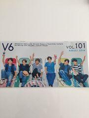 V6☆会報vol.101