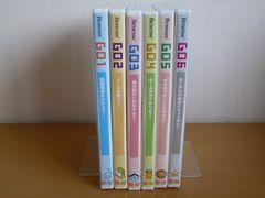 CD ROM BE-GO Step Up 全6巻セット / ビーゴ ベネッセ